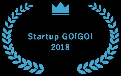 Startup GO!GO! 2018