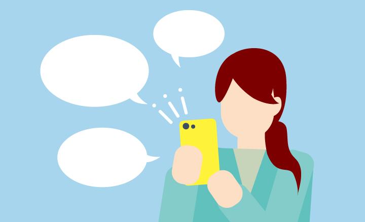 コンセプト2のコミュニケーションスマホ用イメージ画像